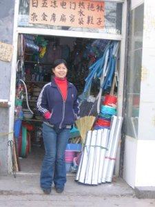 Boutique et jeune fille