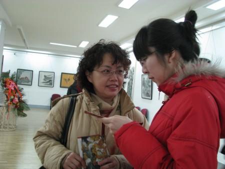 Galeriste