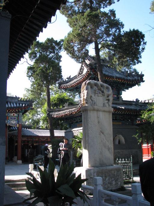 Stèle de Kangxi
