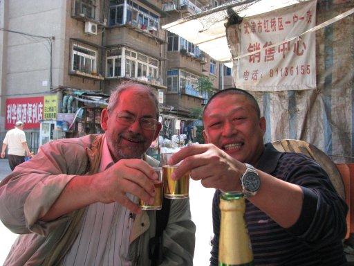 Duan à Hongqiao