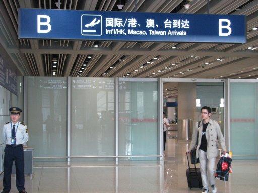 Arrivées terminal 3