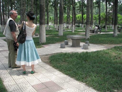 Neige sur le campus de Jinan
