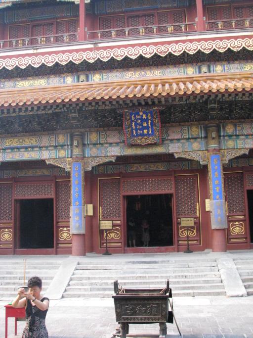Pavillon des 10000 au temple des Lamas de Pékin