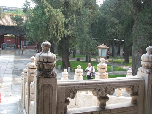 Temple de Confucius à Pékin