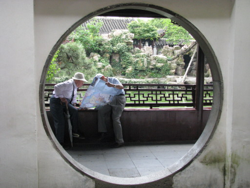 Jardin à Suzhou