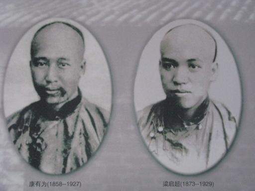 Liang Qichao et Kang Youwei