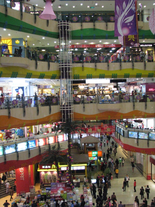 Centre commercial, le bas