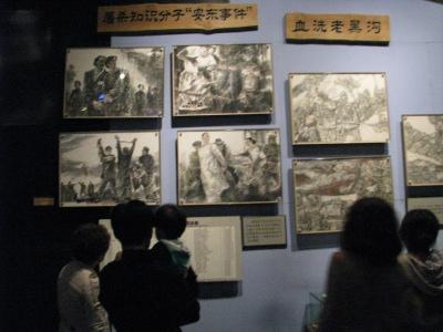 Mur d'images