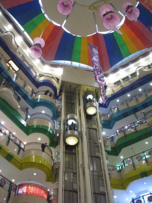 Centre commercial, le haut