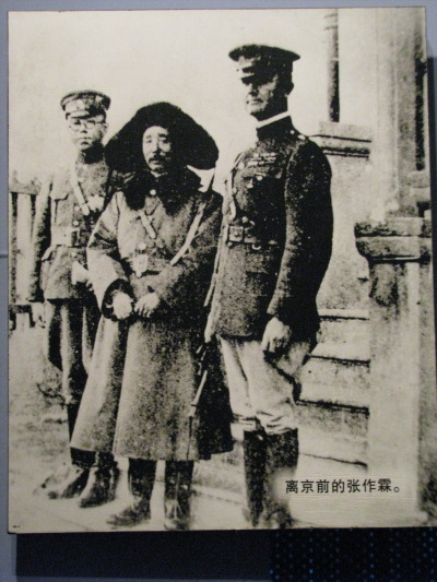 Zhang Zuolin