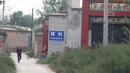 Entrée du village