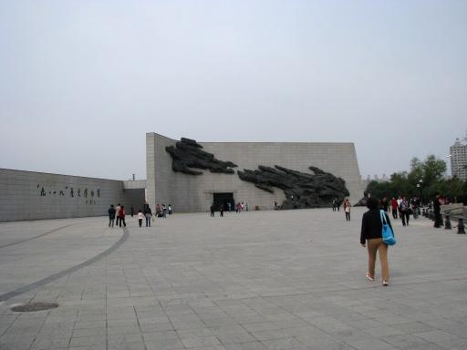 Esplanade du mémorial