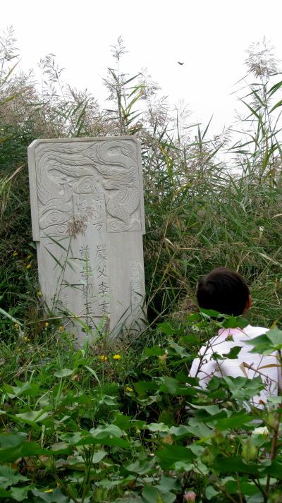 Stèle du frère, vue de près