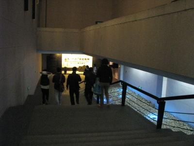 Escalier vers l'exposition