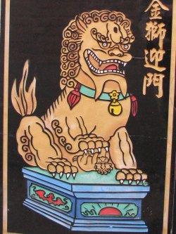 Lion gauche