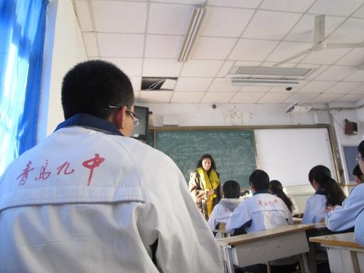 IMG_8669_salle de classe